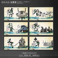 中国风整套校园文化墙画展板设计模板