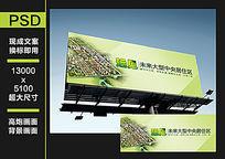 房地产广告塔画面广告设计