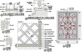 地砖剖面图