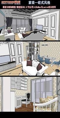 欧式风格家装室内SU草图大师模型