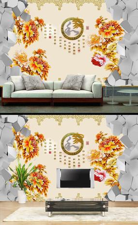家和彩雕牡丹花中式壁画背景墙