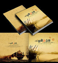 毕业纪念册同学录封面画册书籍设计