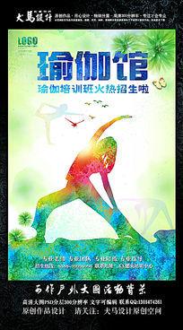 瑜伽馆火热招生海报
