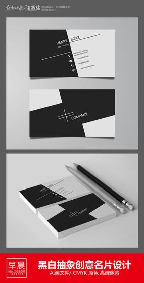 黑白图形创意