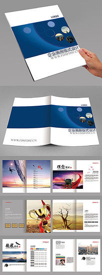 简约企业文化画册版式设计