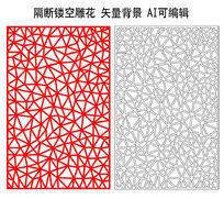 中国风隔断镂空雕花设计
