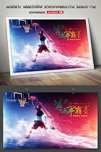 炫酷篮球争霸赛宣传海报