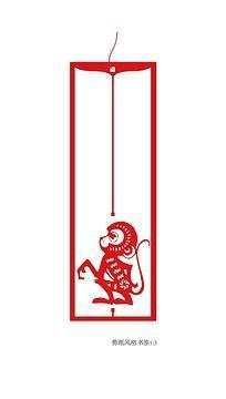 时尚小猴书签设计
