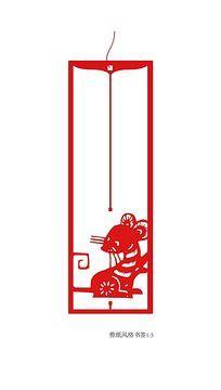 中国风老鼠书签设计