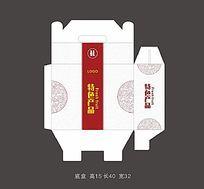 产品礼品包装盒设计