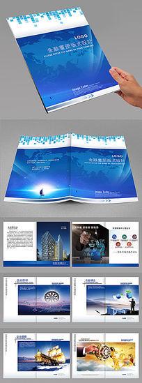 蓝色企业文化画册版式设计