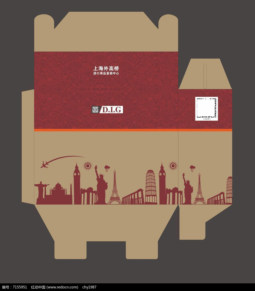 礼品包装盒设计图片