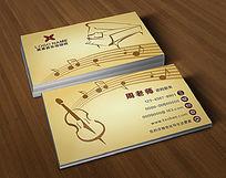 琴行音乐培训班名片模板设计