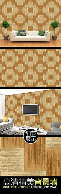 木纹理装饰图案电视背景墙