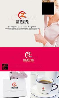 印刷公司标志logo设计