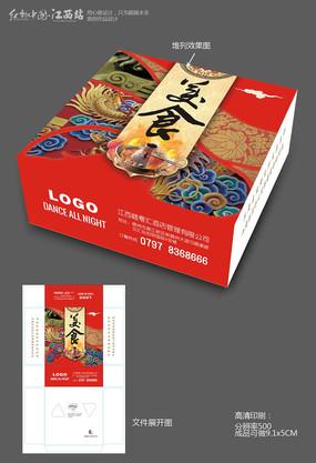 中国风抽纸盒