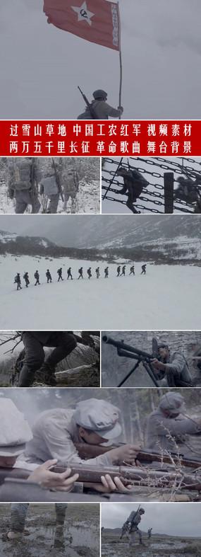 红军长征图片
