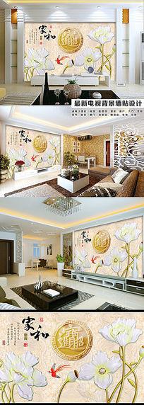 家和富贵大理石背景花朵高清电视背景墙