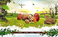 淘宝天猫零食坚果合成海报设计