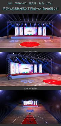 学校篮球场舞美设计活动会场3DMAX模型下载舞台模型