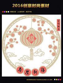 元宵春节灯笼矢量图