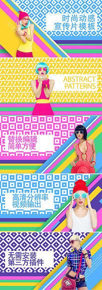 ae时尚多彩图文展示视频模板