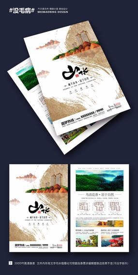 创意中国风地产单页模板