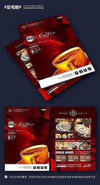 大气时尚咖啡店宣传单设计