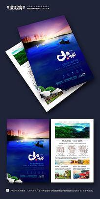 高档江景房地产促销单张设计