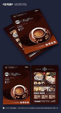 高端咖啡店促销DM宣传单