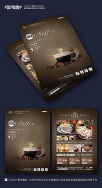 高端咖啡店宣传单设计