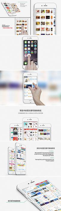 iPhone苹果手机手机app微信小视频ae模板