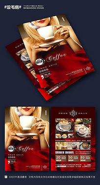 咖啡DM宣传单设计