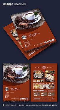 时尚咖啡店促销宣传单