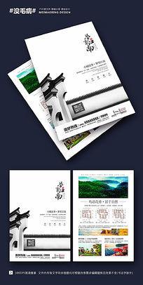 意境中国风房地产DM单设计