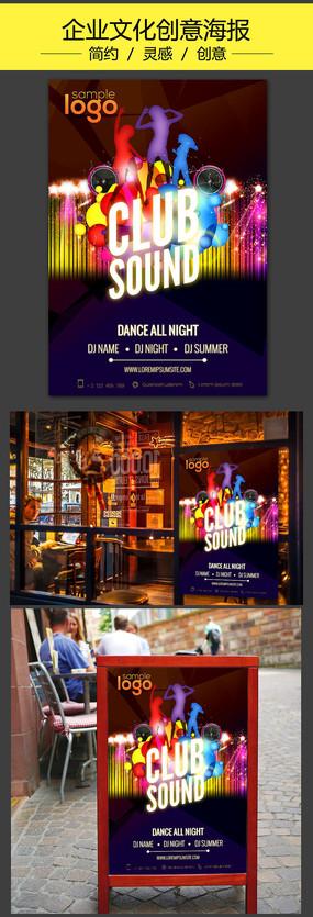 音乐舞蹈文化品牌潮流海报