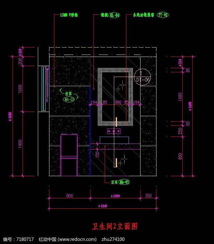 别墅二楼卫生间浴室柜立面造型图图片