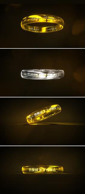 黄金婚礼戒指logo文字展示ae模板