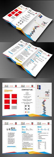简约企业三折页设计模板