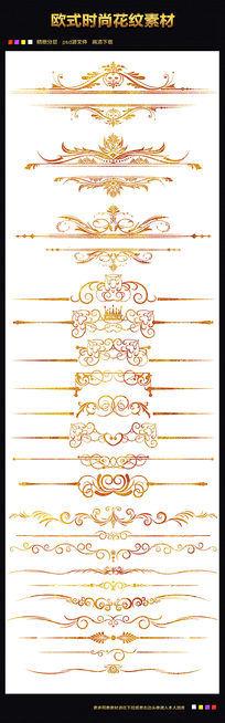 經典歐式花紋圖片素材下載