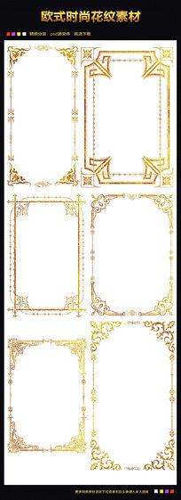 欧式花纹黄金边框模板素材下载