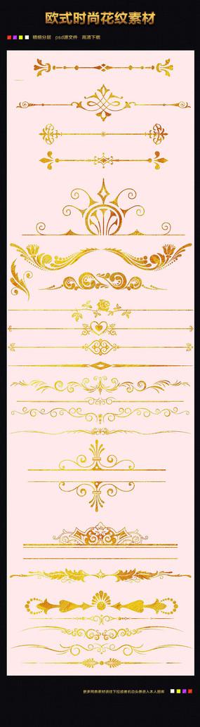 金色歐式經典花紋