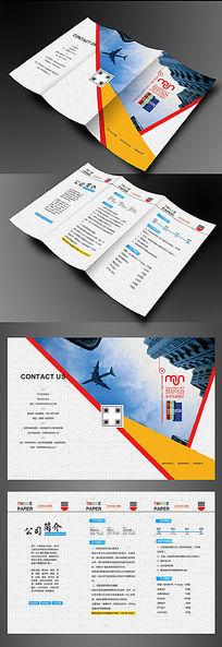 企业三折页设计模板