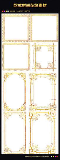 相框照片边框模板素材