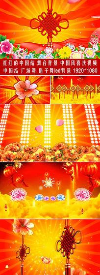 红红的中国结广场舞扇子舞led视频素材