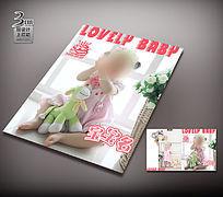 可愛創意寶寶相冊封面