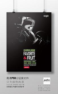 运动餐送餐肌肉套餐健身餐创意PSD海报