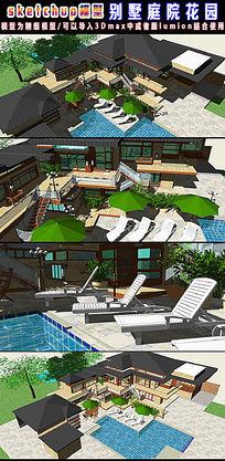 SU草图大师别墅庭院花园模型
