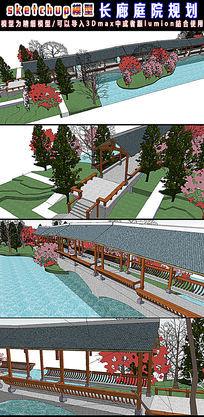SU草图大师长廊庭院花园模型