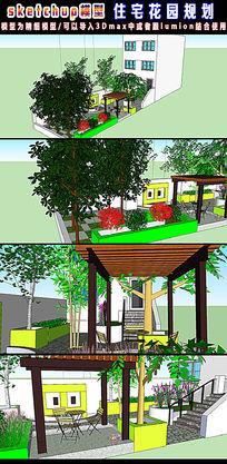 SU草图大师住宅后花园规划